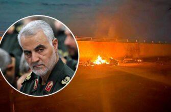 Эксперт ООН: Убийство генерала Сулеймани по приказу Трампа было незаконным