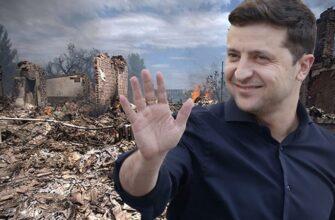 Зеленского пригласили в Донбасс, пожить