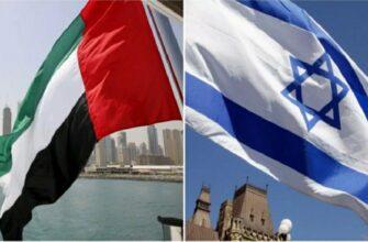 Иран: ОАЭ всадили нож в спину палестинцам и всем мусульманам