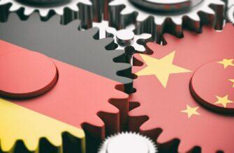 Германия решила противостоять тактике Китая «разделяй и властвуй»