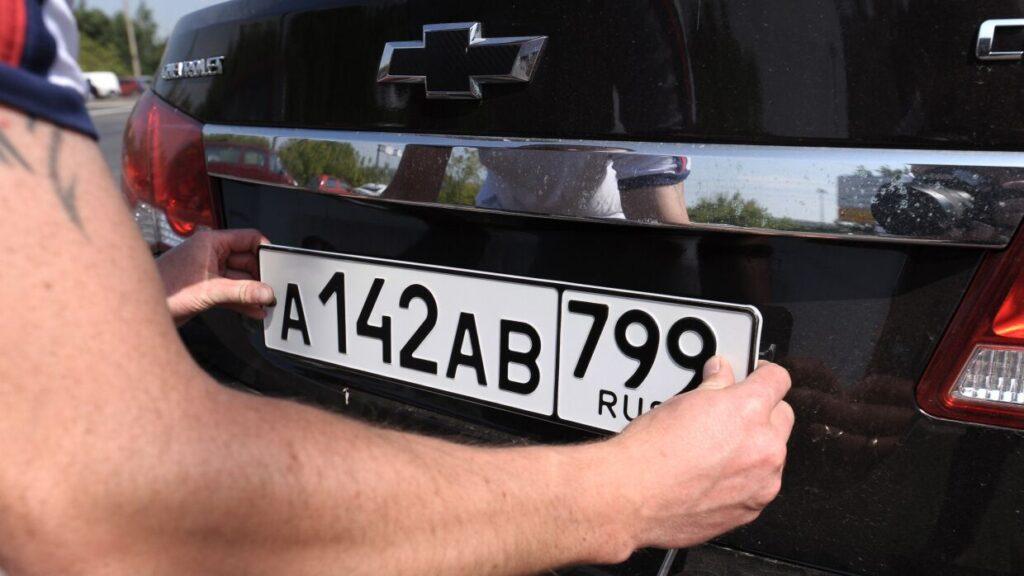 Нумеролог рассказала, как выбрать лучший код для номерного знака автомобиля