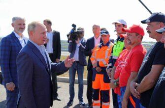 В Крыму открыли трассу «Таврида»