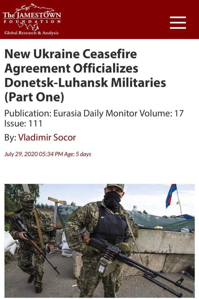 Американцы за войну на Донбассе