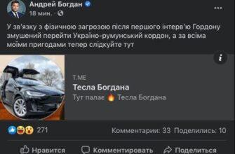 Богдан: многие в ближайшем окружении Зеленского любят Россию