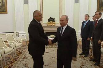 «Русофильство - это национальная судьба»: в Болгарии призывают дружить и с Россией и с США