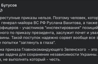 В Киеве призывают убить российского генерала