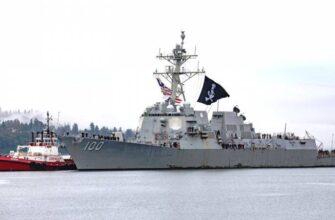 Что означает пиратский флаг над американским эсминцем - объяснение от ВМС США