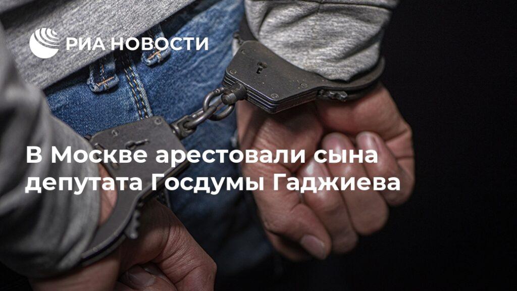 За Гаджиевым тянется очень длинный шлейф криминальных историй