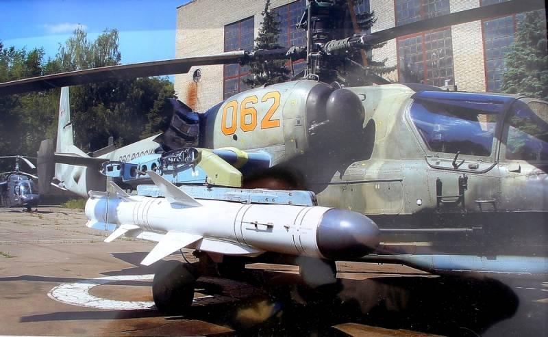 MW: Ка-52 с ракетами Х-31 сделают российские вертолетоносцы уникальными в своем роде
