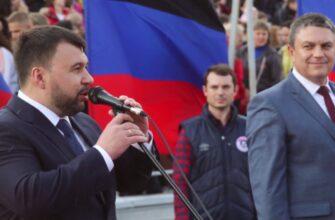 ЛДНР готовят под субъект Ростовской области