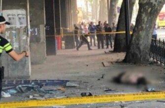 В центре Тбилиси произошёл взрыв. Один человек погиб