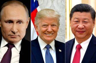 «Объединение двух изгоев»: тревогу США перед альянсом России и Китая можно понять