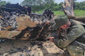Минобороны Венесуэлы подтвердило данные о сбитом самолёте с американской символикой
