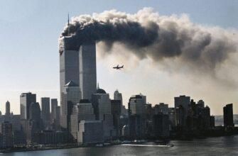 Реальное число жертв терактов 11 сентября исчисляется миллионами. Колонка Голоса Мордора