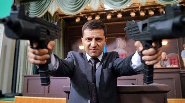 Мотивация преступности на Украине
