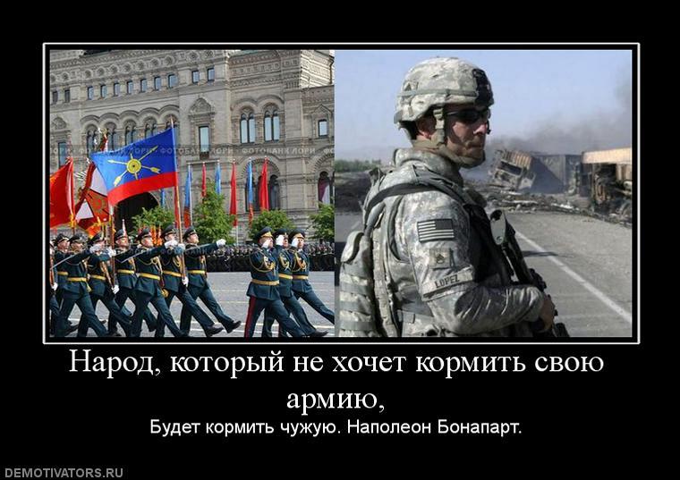 Федор Пашин об «атаке» Минфина на силовиков