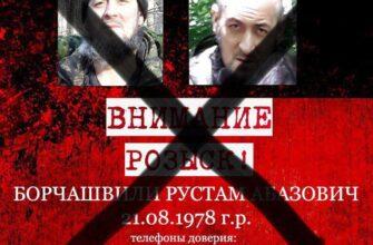 В Чеченской Республике ликвидированы сторонники ИГИЛ