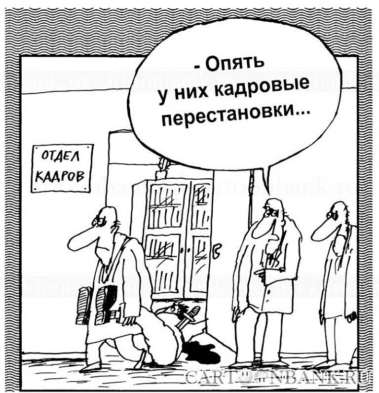 В Крыму слишком много появилось засланных казачков с Украины