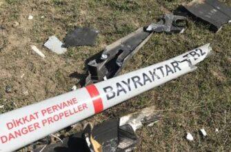 Работа ПВО: Беспилотники «Bayraktar-TB2» турецкого производства стали чаще падать в Карабахе