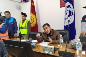 Координационный совет Киргизии берёт власть