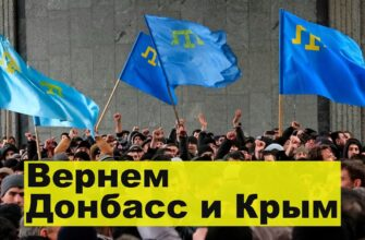 Донбасс уничтожить, а что уцелеет - отжать