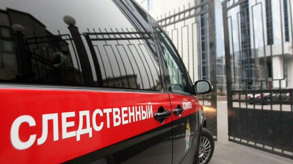 Криминальный след «Справедливой России»