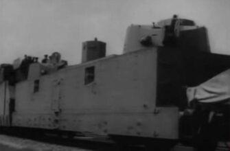 Воспоминания красноармейца, сражавшегося на бронепоезде в годы Великой Отечественной