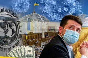 Текс письма руководству Украины от европейских парламентариев