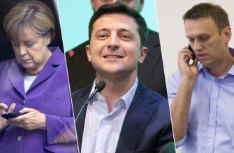 Политолог рассказал, что объединяет Навального с Тихановской и Зеленским